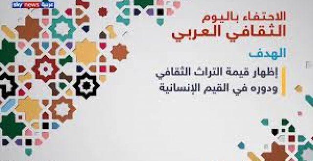 العراق يحتفل باليوم الوطني في معرض القاهرة الدولي السبت المقبل