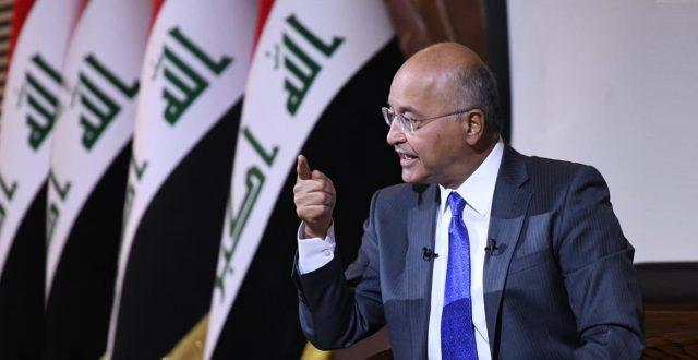 رئيس الجمهورية…برهم صالح كردستان بحاجة الى اصلاحات بنيوية ولا يمكن تبرير ذلك لما قبل 2003