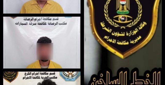 إجرام بغداد: كشف حادث سرقة عجلة والقبض على الجناة بكمين محكم والقبض على آخر بسرقة محتويات دار في بغداد