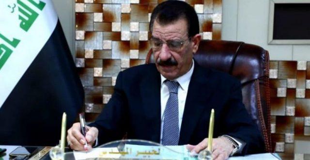 التجارة تعلن: مدير عام المعارض العراقية يشارك باجتماع لجنة مصدري التمور برئاسة وزير الزراعة
