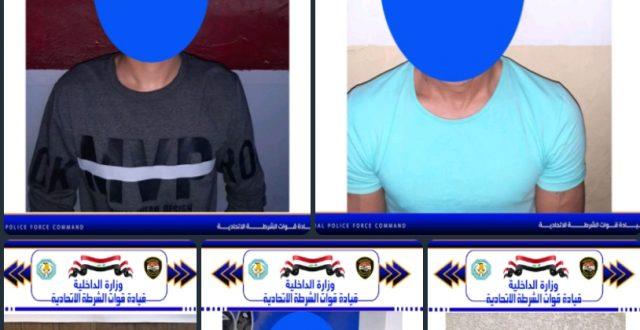 الشرطة الاتحادية تقبض على 5 مطلوبين بينهم متهمين بقضايا المخدرات في بغداد