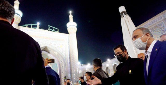 بالصور.. الكاظمي يتشرف بزيارة مرقد الامام علي بن موسى الرضا عليه السلام في إيران