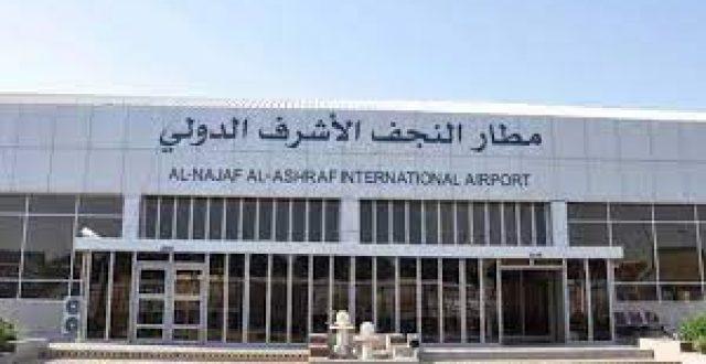 إتلاف أدوية بشرية مخالفة للضوابط في مطار النجف الدولي