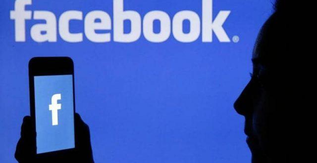 """""""فيسبوك"""" يحتفظ بخريطة مخفية لسجل مواقعك"""