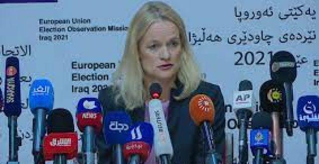 بعثة الاتحاد الاوروبي : المشاركة بالانتخابات العراقية ضعيفة لغاية الآن
