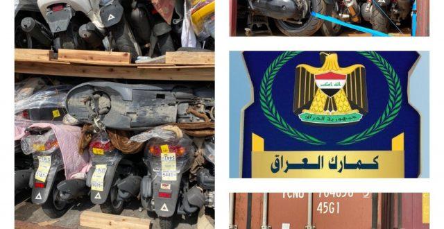 ضبط 4 حاويات تحتوي على دراجات نارية مخالفة لضوابط الاستيراد في ام قصر