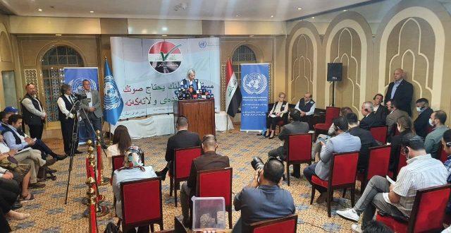 الامم المتحدة: نحو 900 مراقب دولي سيراقبون الانتخابات العراقية