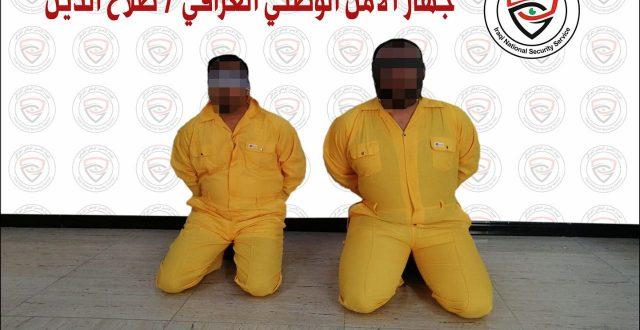 تحرير مختطف والقاء القبض على الخاطفين في صلاح الدين