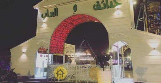 دب يلتهم احد العمال في حدائق والعاب الفنجان في منطقة الدولعي  ببغداد