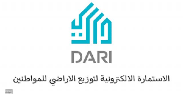 مجلس الوزراء يوافق على زيادة رأس مال صندوق الإسكان العراقي بترليون دينار