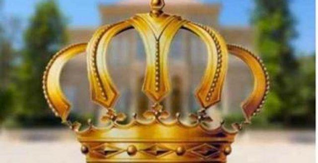الديوان الملكي…الملك يمتلك شققا وبيوتا في الولايات المتحدة ليس بجديد