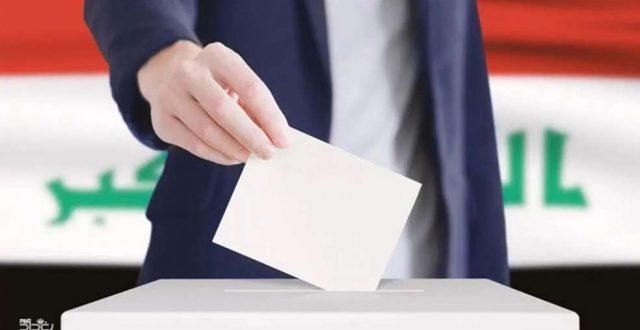شبكات مراقبة الانتخابات: نسبة المشاركة في الاقتراع العام بلغت 30% حتى الرابعة مساء