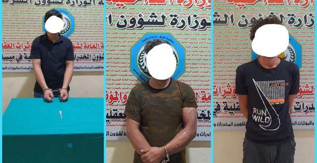 القبض على 11 متهماً بتعاطي وترويج المخدرات في ميسان