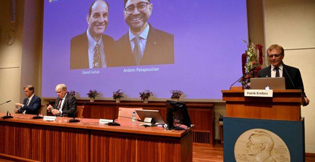 من هو العالم الحاصل على جائزة نوبل للطب لعام 2021؟